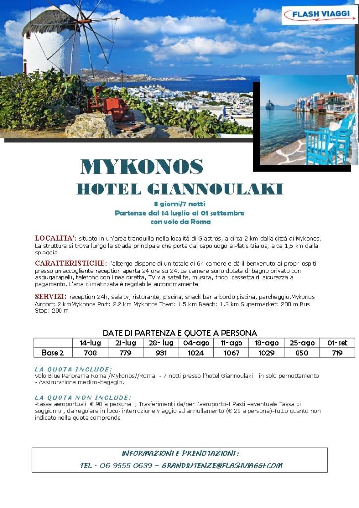 A- HOTEL GIANNOULAKI -MYKONOS