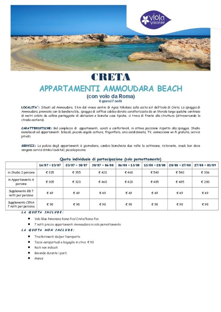 APPARTAMENTI AMMOUDARA BEACH