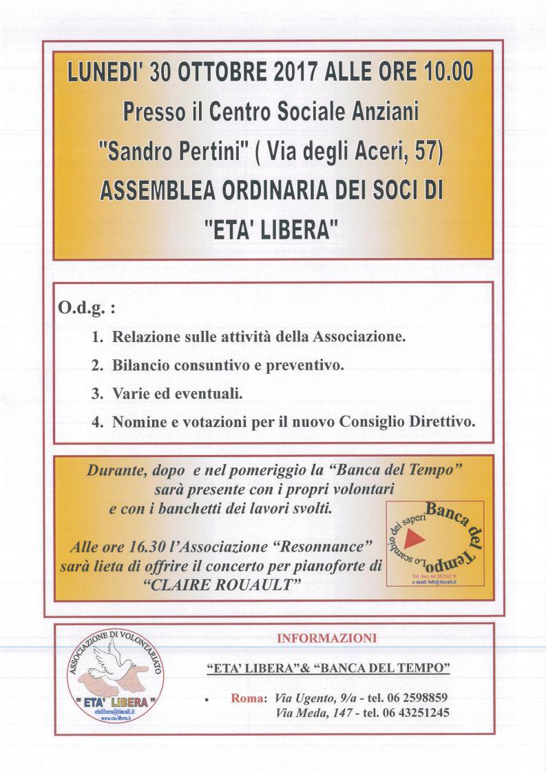 Et libera for Denuncia redditi 2017